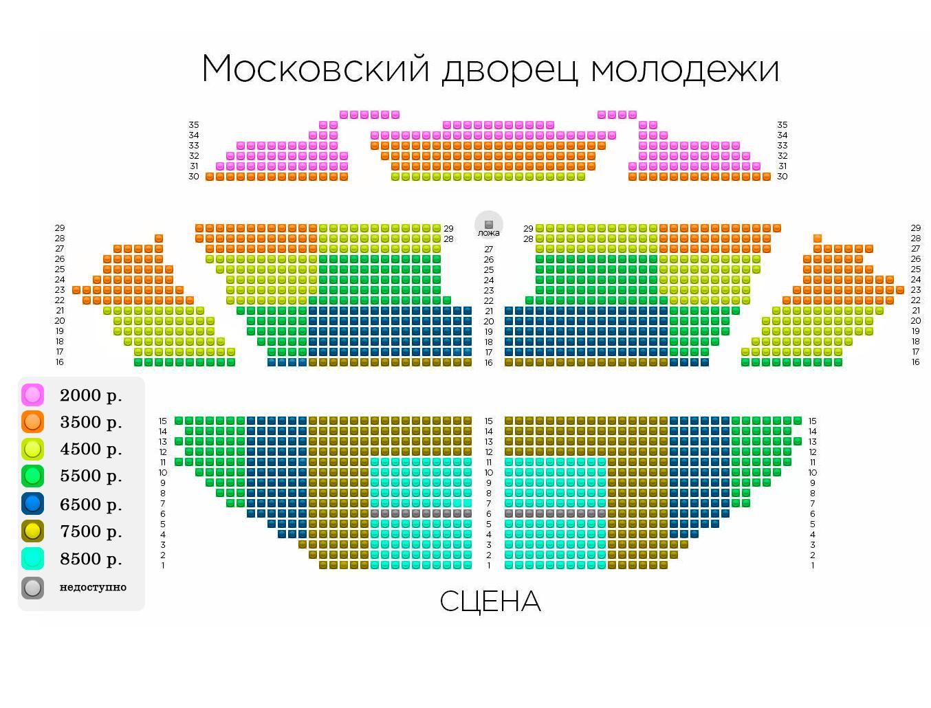 Московский дворец молодежи схема