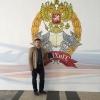 налоги с дочерних компаний - последнее сообщение от Архипов Евгений