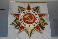 Музей-заповедник Сталинградская битва