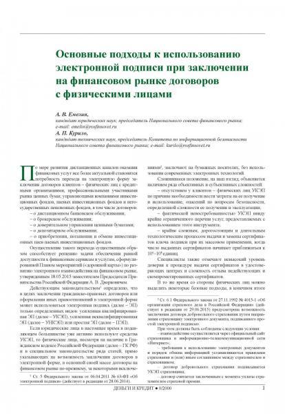 post-513-0-59767200-1440573294_thumb.jpg
