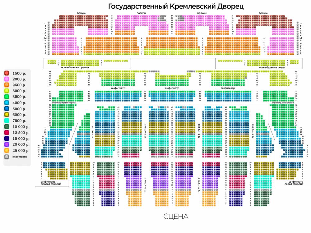 3-Государственный-Кремлёвский-Дворец.png